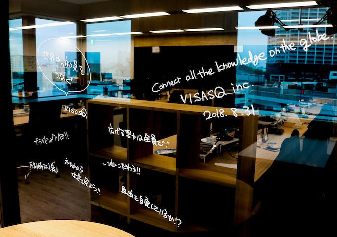 toB向け自社サービス「VQ」の成長を支える!目の前のお客様に価値を提供したいWebエンジニア募集!