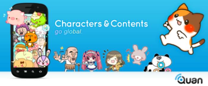 スタンプアプリで急成長中。タイを始め海外展開も行っているクオンがゲーム開発の Unity / Cocos2d-xエンジニアを募集!