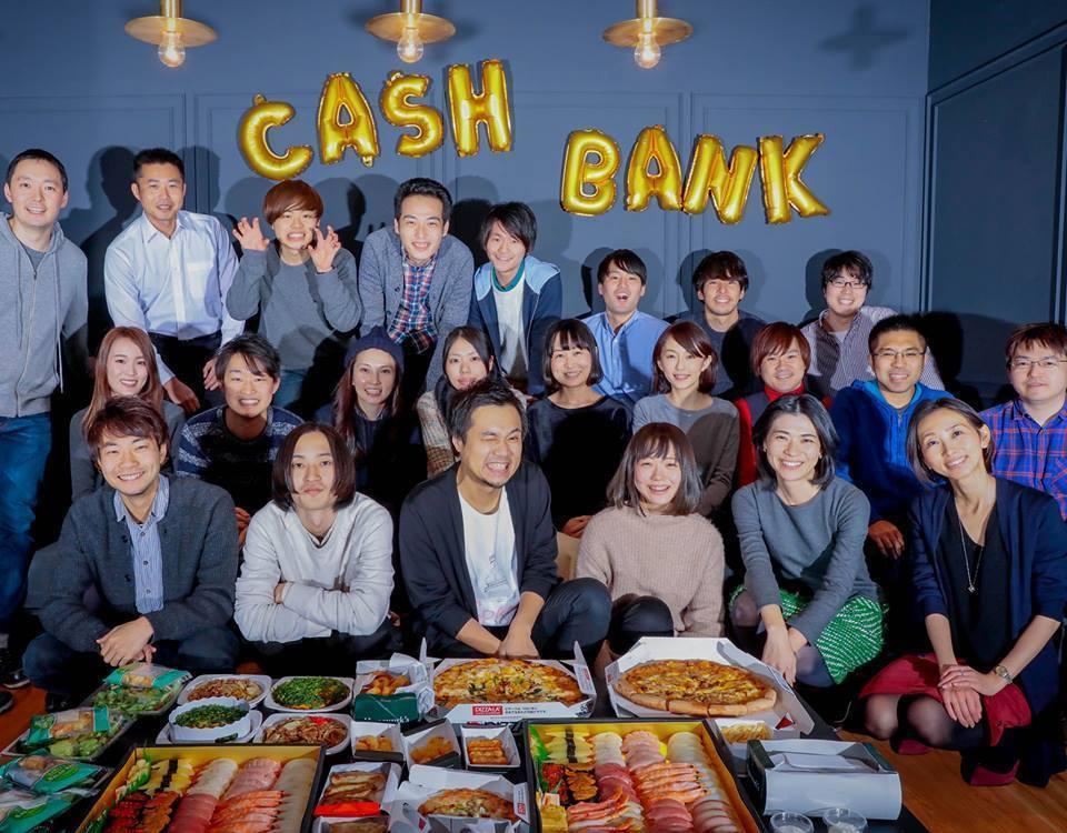自社で運営するサービス『CASH(キャッシュ)』や現在開発中の新規サービスを一緒に作っていただけるサーバサイドエンジニアを募集します!