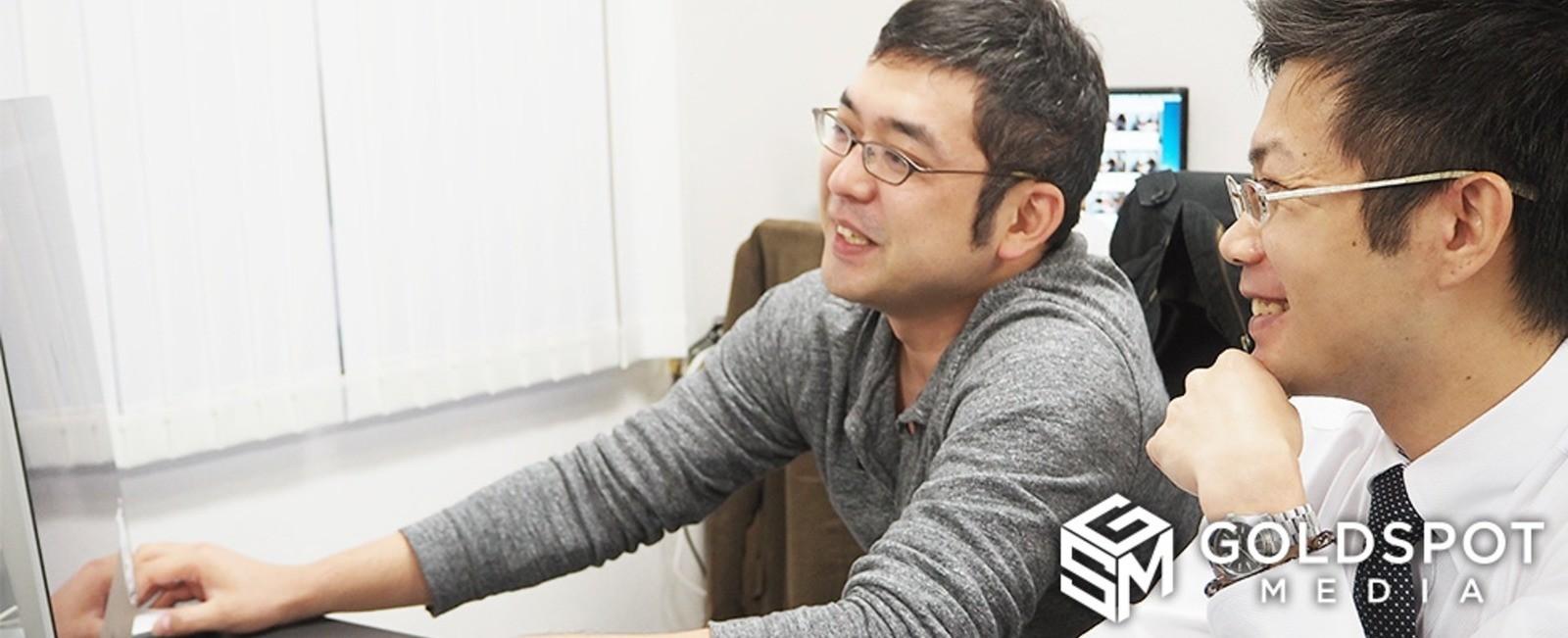 リッチアドプラットフォームのフロントサイドを担うエンジニアを募集!