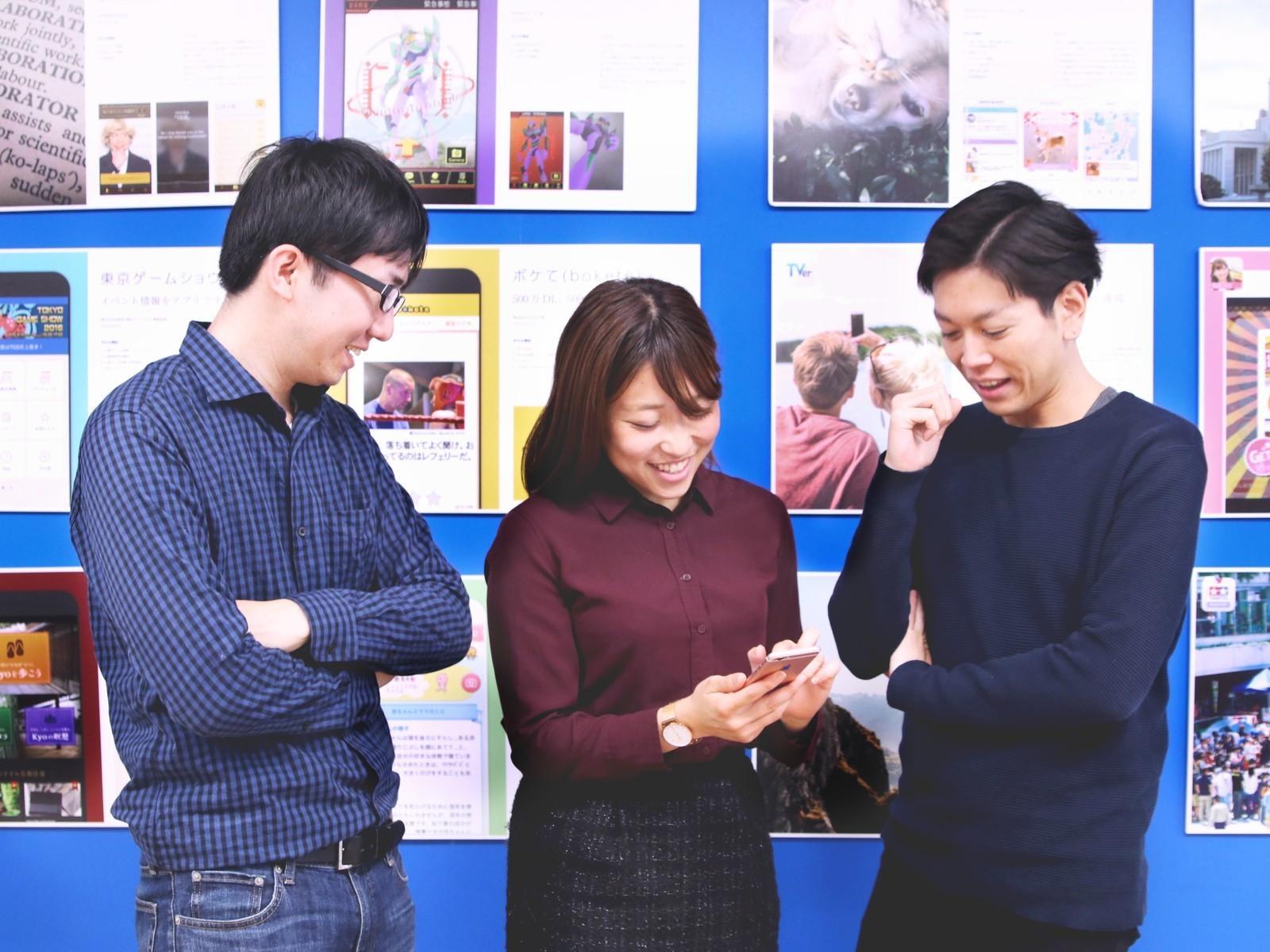 【Androidアプリエンジニア】100%自社開発でヒットアプリを目指す!