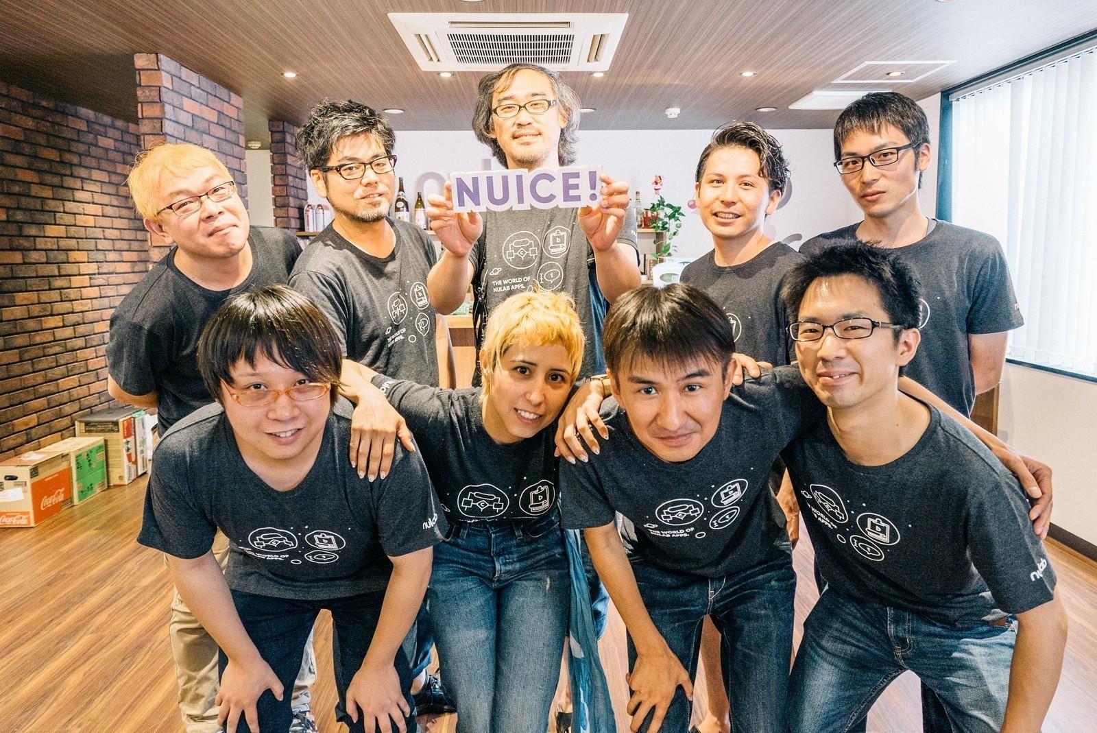 【東京】Backlog、Cacoo他、チーム開発支援ツールの併用を便利にする「ヌーラボアカウント」を手がけるエンジニアを募集!