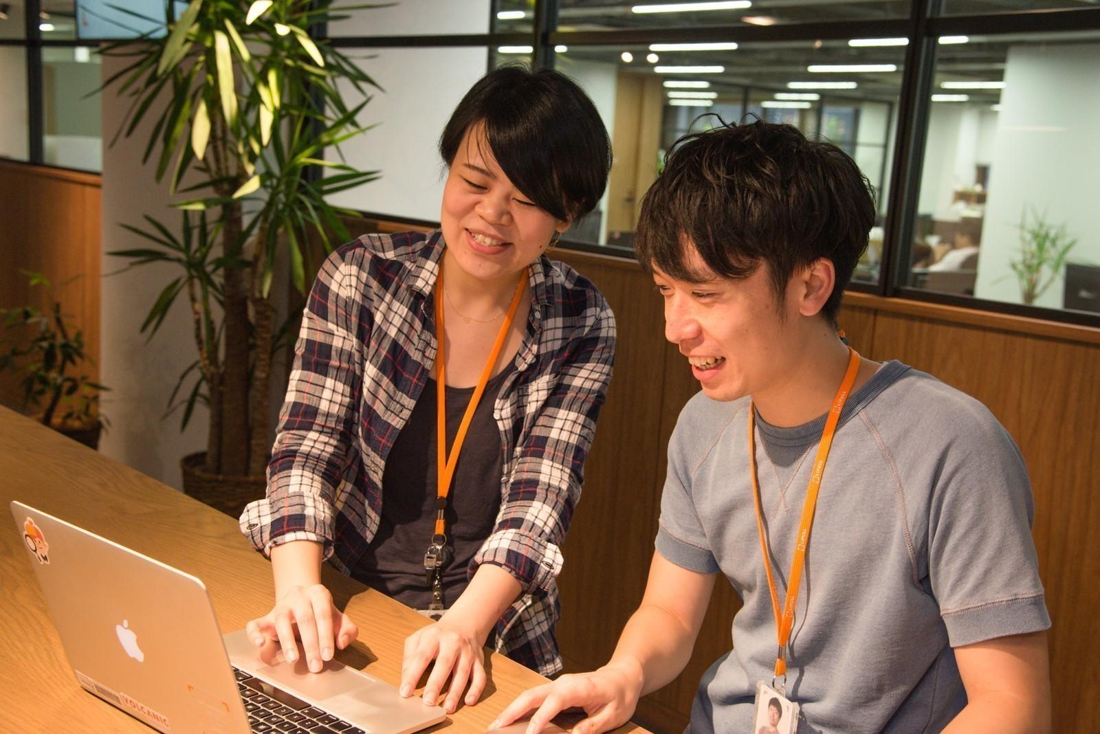 日本最大級の不動産・住宅情報サイト【LIFULL HOME'S(ライフル ホームズ)】の技術基盤を創るエンジニア募集!