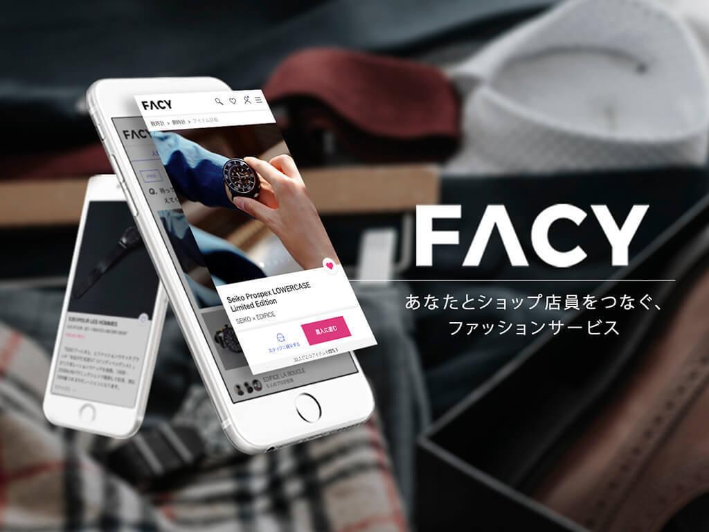 [未来の購買体験を創造する] SREとしてファッションテックサービス「FACY(フェイシー)」の信頼性を向上させるエンジニア募集!
