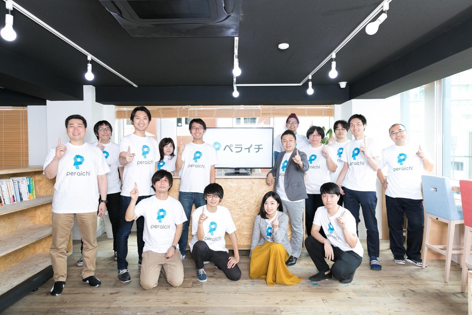 CakePHP経験者大歓迎!サービスを盛り上げてくれるWebエンジニア募集