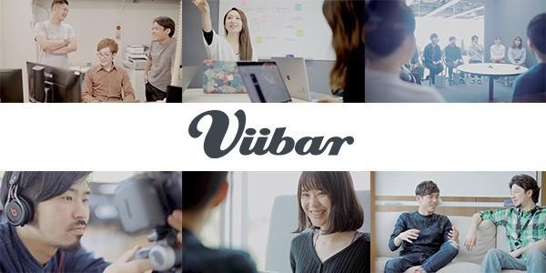 ビジネスチームをテクノロジーで支えるWebエンジニア募集!