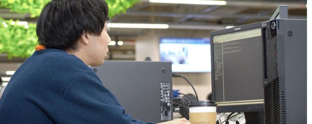 【データサイエンティスト】日本最大級の不動産・住宅情報サイト『LIFULL HOME'S』のデータサイエンティストを募集!