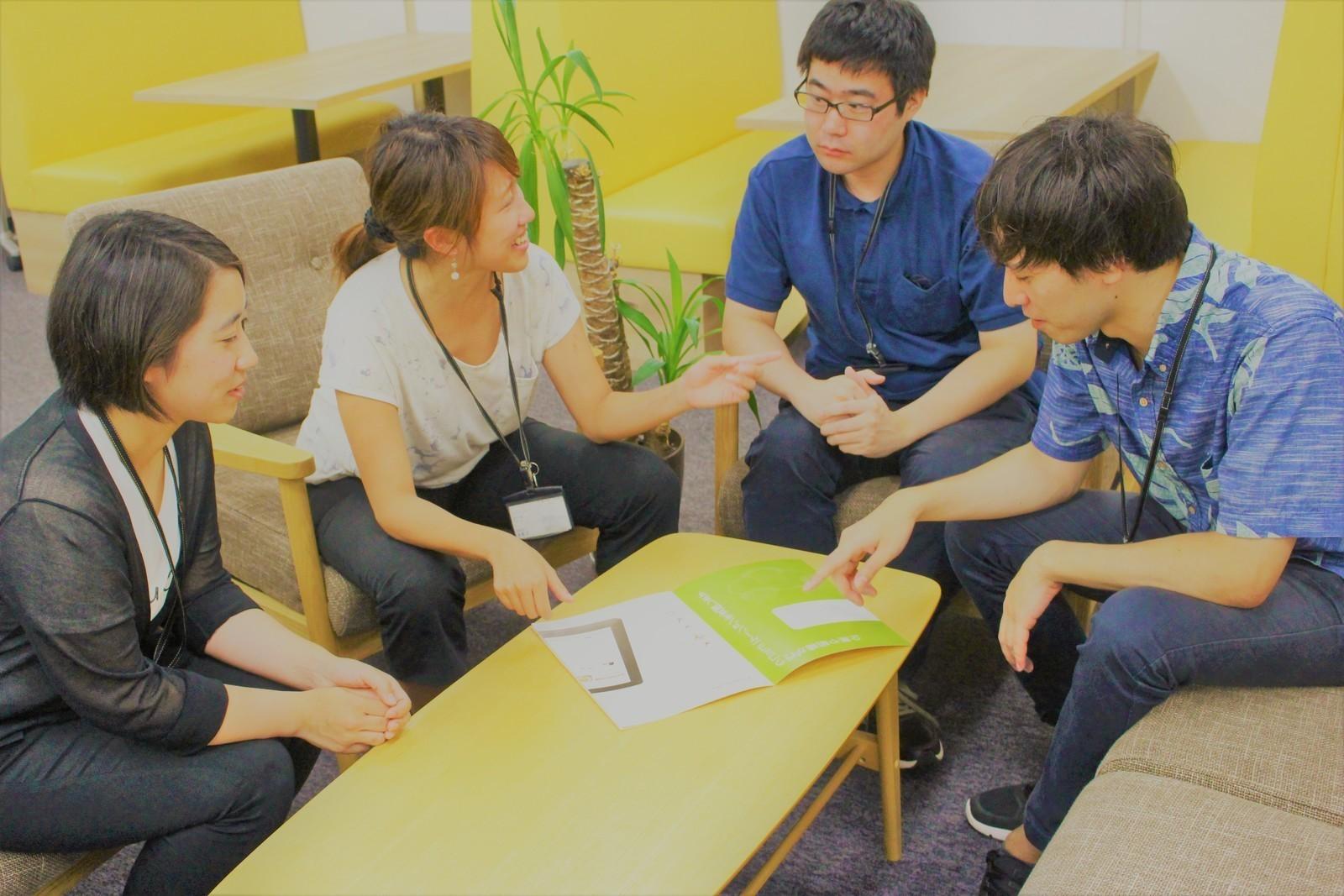 自社開発!Webアプリケーションの開発エンジニアを募集!