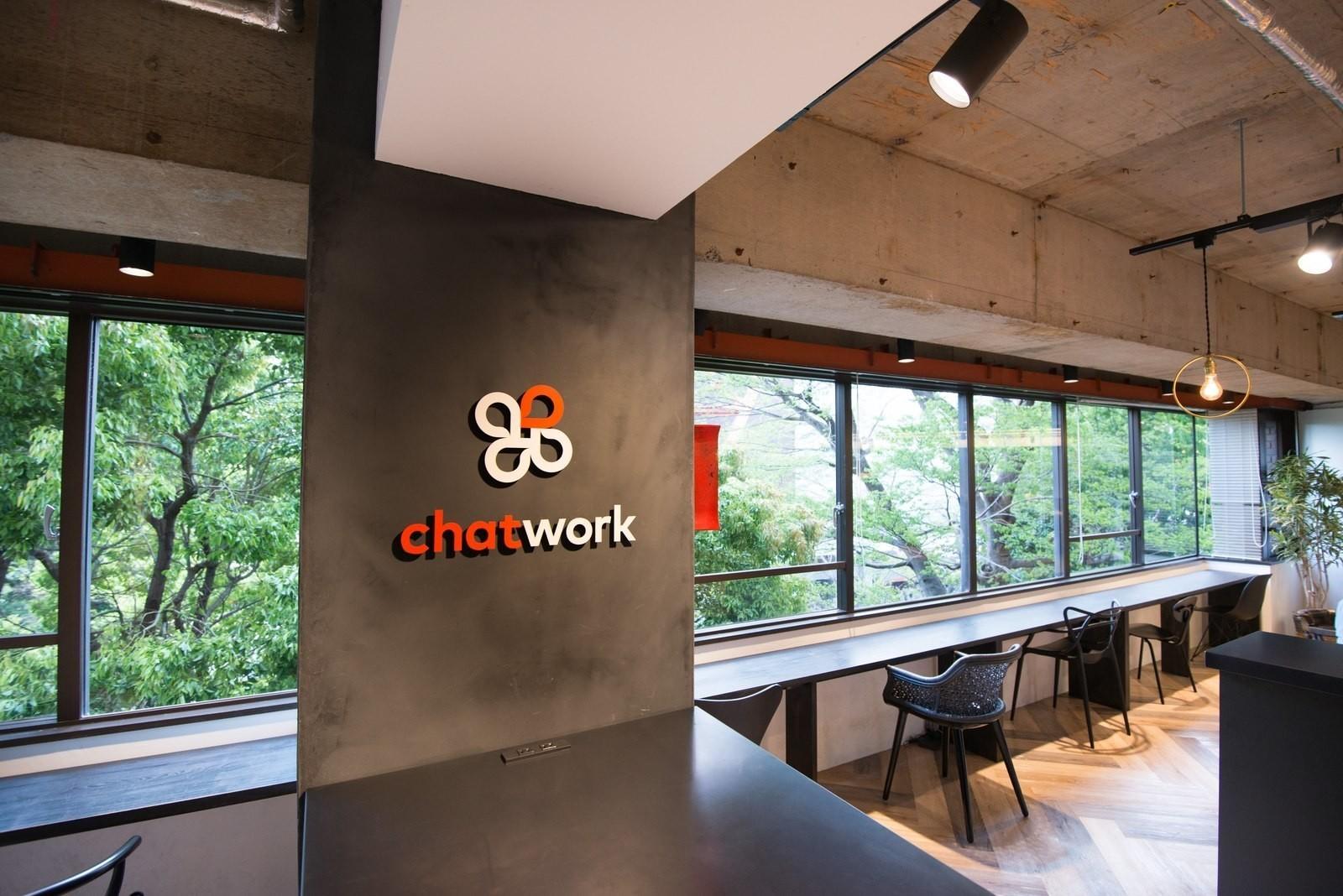 「Chatwork」でAndroidアプリエンジニアを募集!!【導入企業数20万社以上】【18億円資金調達完了】(東京オフィス)