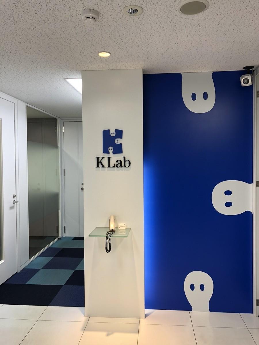 【福岡】共通基盤クライアントエンジニアを募集!