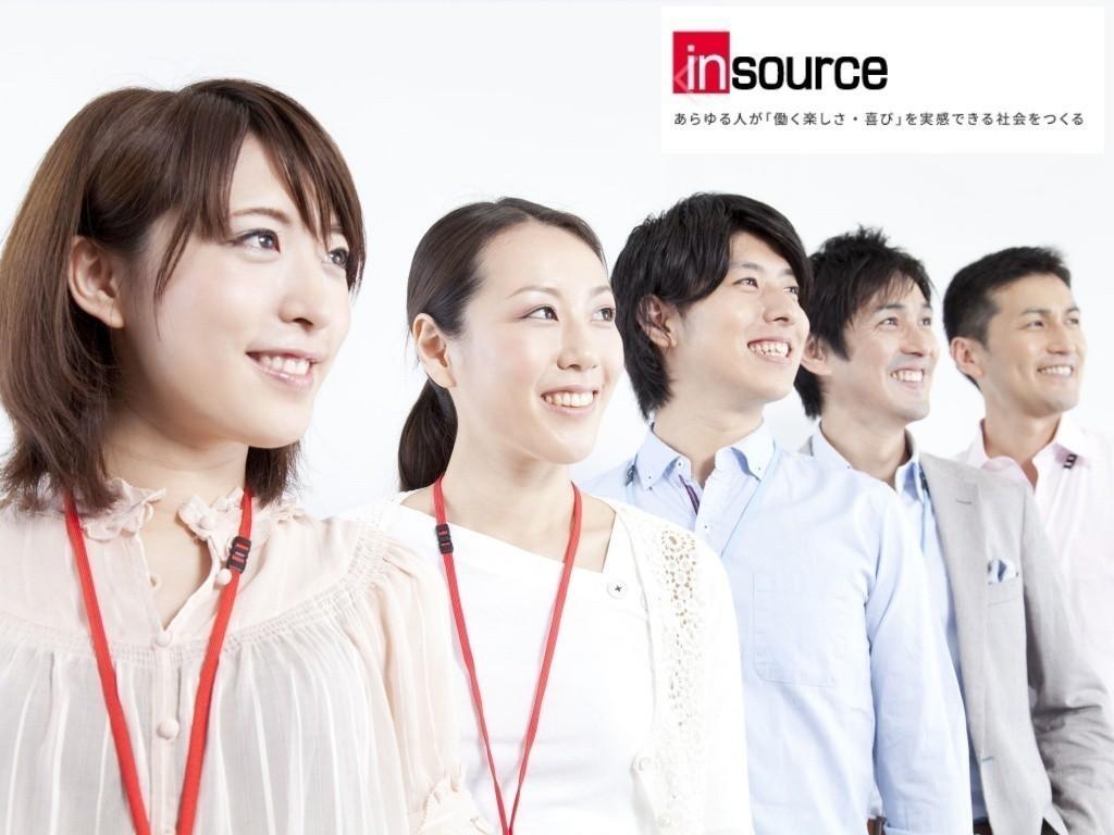 自社営業支援モバイルアプリ・セキュリティ診断Webサービスを開発する JS・Scala エンジニアを募集!