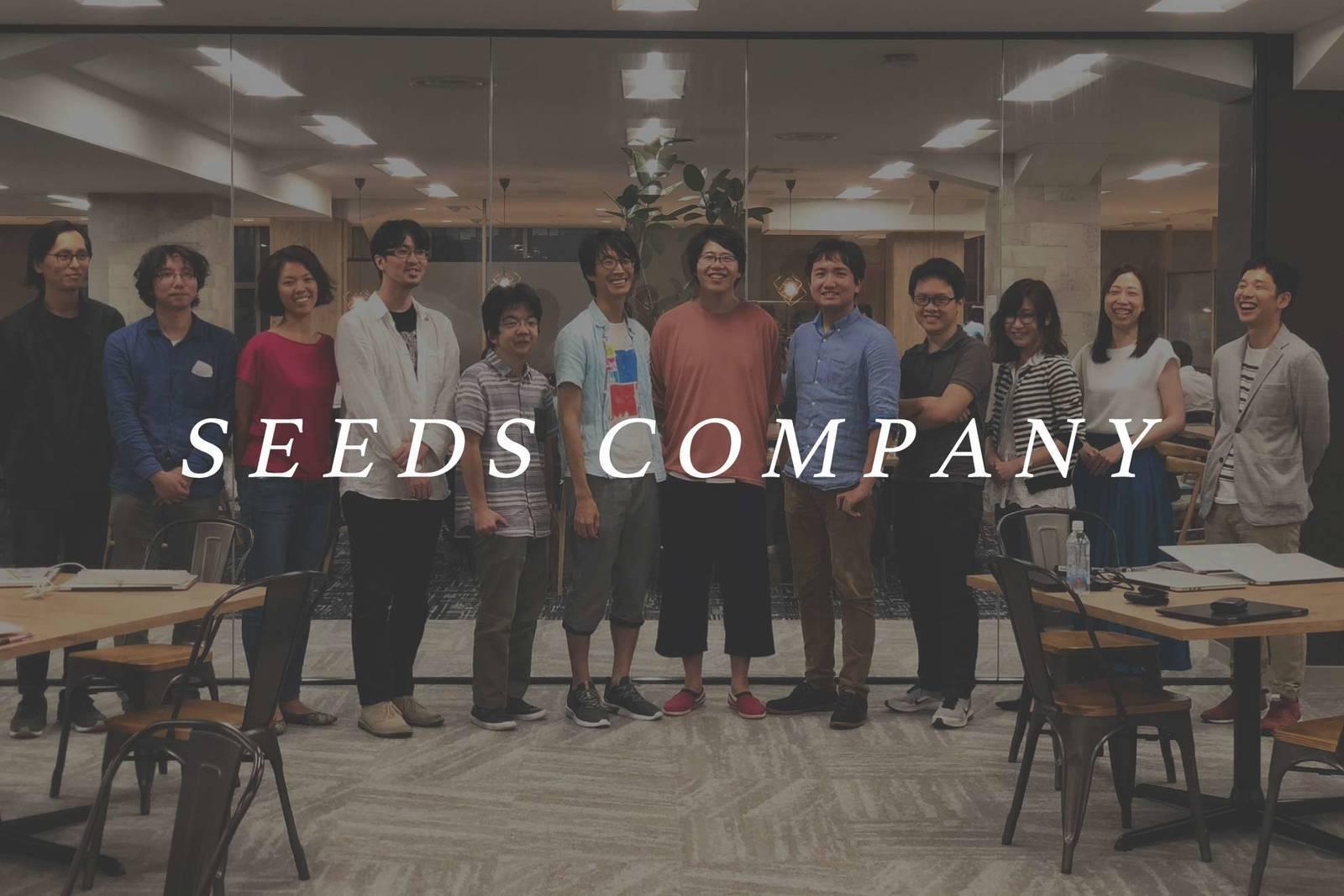 アルバイト採用業界の常識を覆す新プロダクト開発責任者を募集!