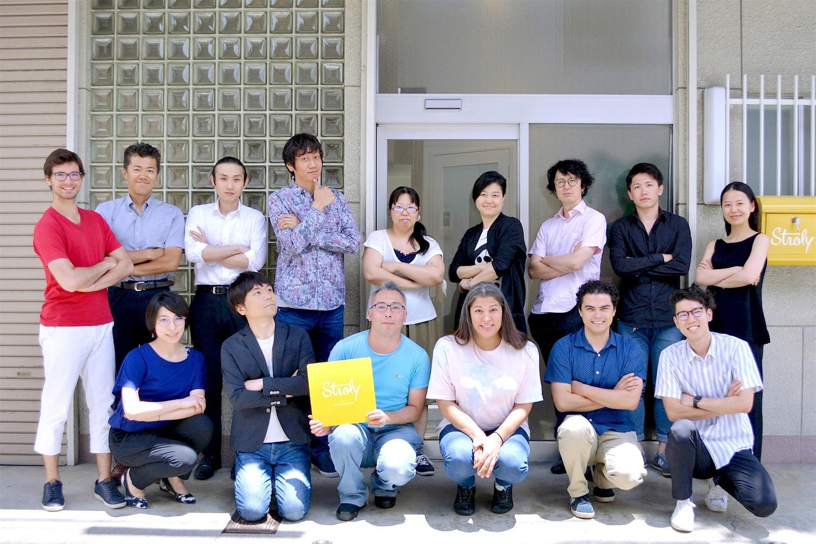 SXSWピッチ2019に登壇!オンライン地図プラットフォームStroly開発のテックリードエンジニアを募集(京都勤務)