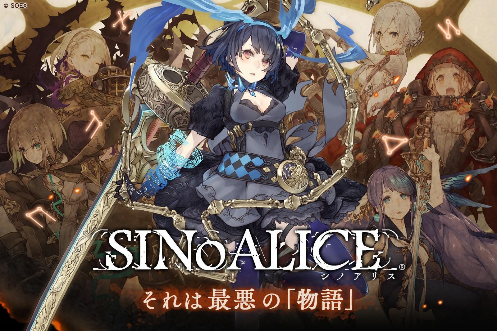 世界中のユーザー様に安定した遊びを届ける。『SINoALICE -シノアリス-』『シンフォギアXD』など全プロダクトで使われる共通基盤をより良くする基盤開発エンジニア募集