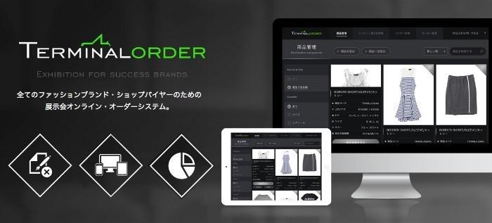ファッションブランドの展示会を IT の力で変革する「TERMINAL ORDER」を開発するWebエンジニアを募集!