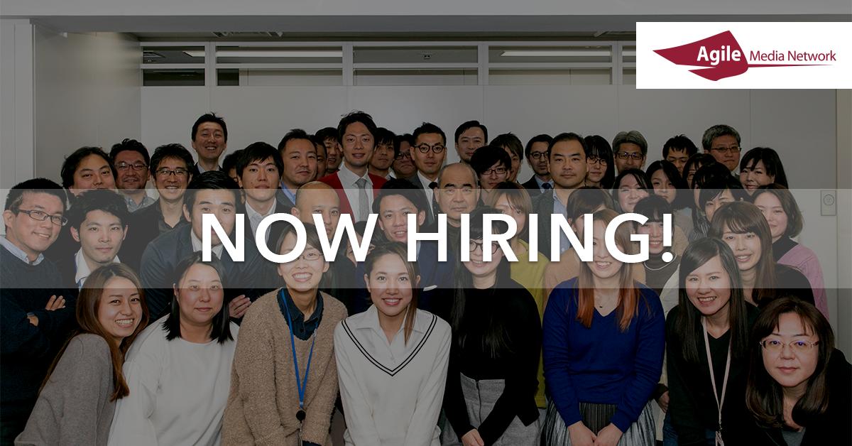 【React/Node.js】企業・ブランドのファンを拡大する「アンバサダープログラム」を開発するフルスタックエンジニア募集!
