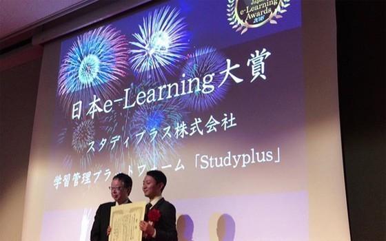 「学ぶ喜び」を大きくするEdTech領域の新規事業!Flutterでアプリ開発したいエンジニア募集