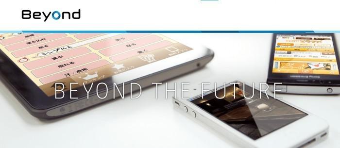 お店屋さんごっこアプリ「MY STORE」の立ち上げを担う、リーダー候補の iOSエンジニアを募集!