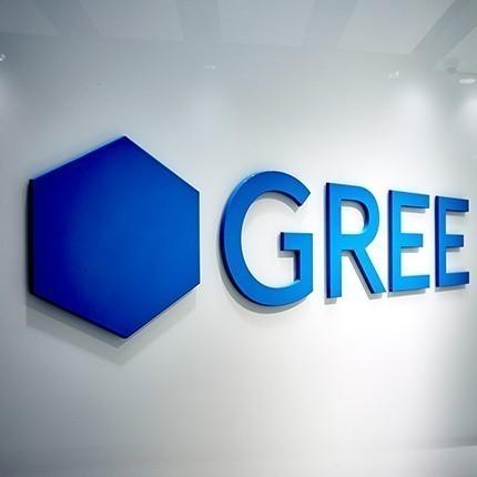 国内を代表するソーシャルゲームプラットフォーム『GREE』を支えるWEBエンジニアを募集!