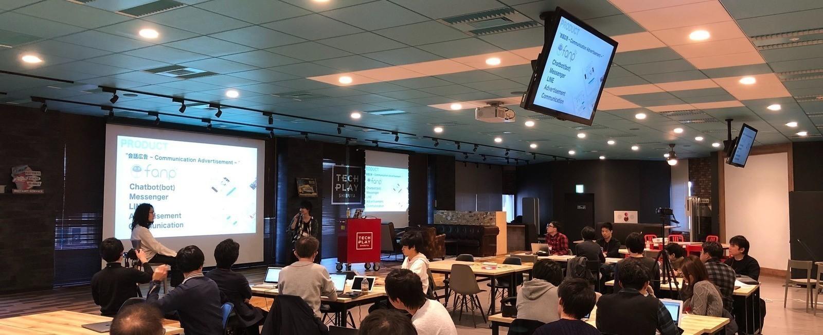 GCP/GKE(k8s)を用いて、国内No.1のチャットボットプロダクトを支えるインフラ・SREエンジニアを募集!