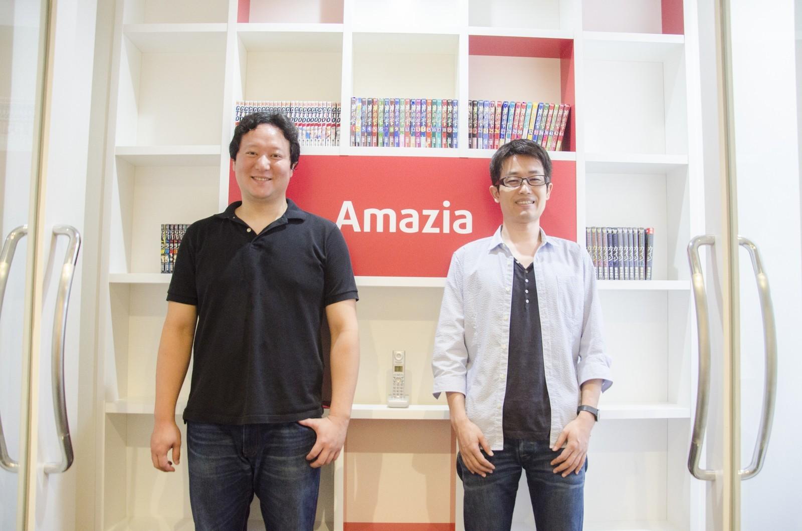 【マザーズ上場】国内最大級のマンガアプリサービスを開発運営するAmaziaが自社Androidアプリ開発で裁量大きく活躍したいエンジニアを募集!