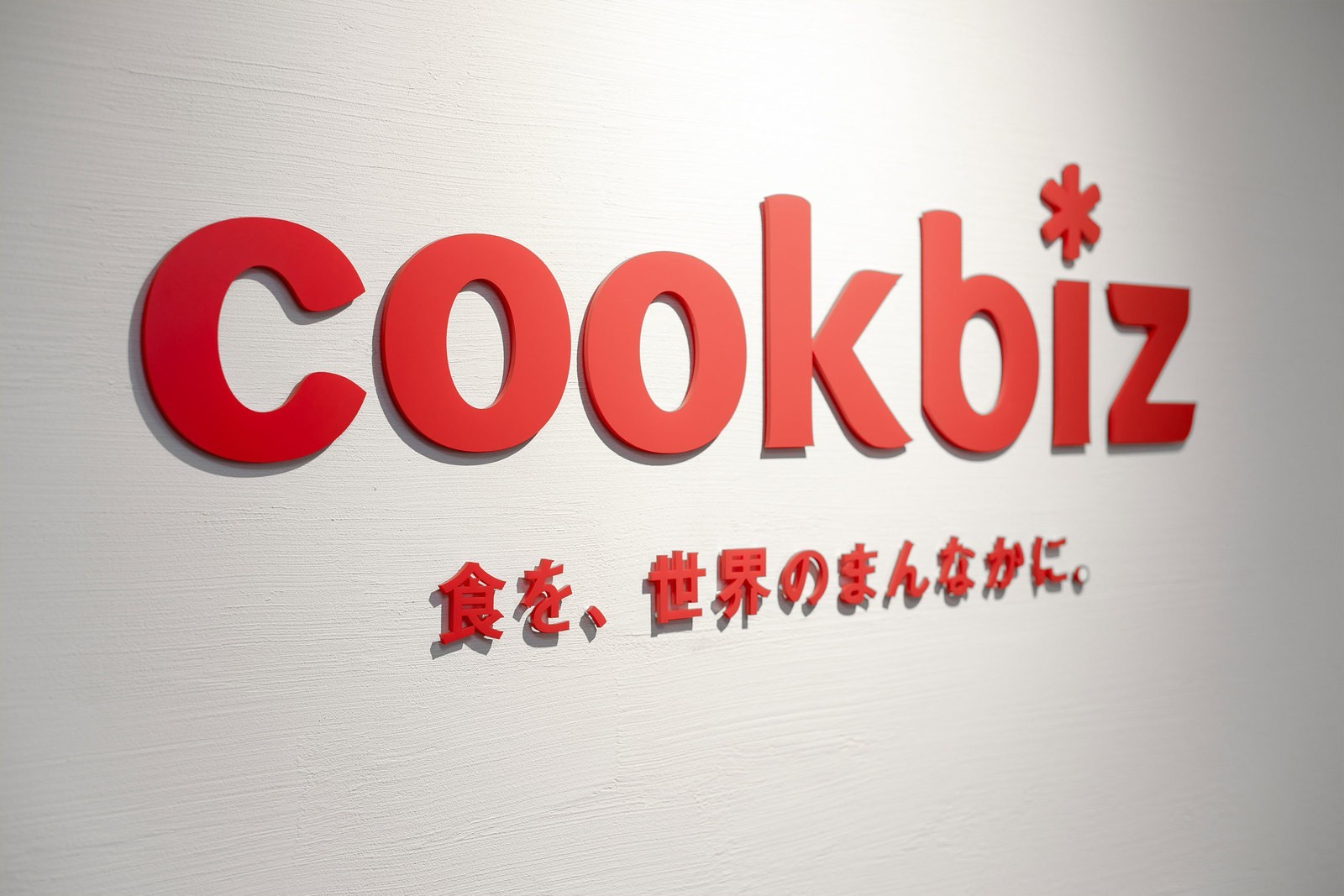 CakePHP3で自社サービスの開発!飲食業界に特化した求人サイト「cookbiz」を開発するPHPエンジニアを大阪で募集!