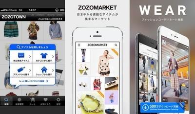 「ZOZOTOWN」「WEAR」他、スタートトゥデイの人気アプリや新規プロダクトに携わる iOSエンジニアを募集!
