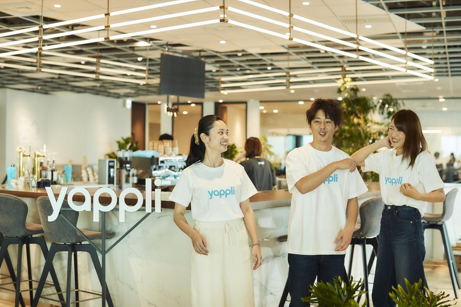 【導入300社以上】BtoBアプリ制作プラットフォーム「Yappli」がUX向上を手掛けるフロントエンドエンジニアを募集