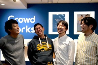 300万User突破!日本最大級のクラウドソーシングサービス「CrowdWorks」を開発するWebエンジニアを募集中!