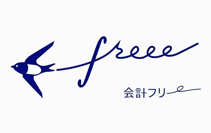全自動クラウド会計ソフトを手がける freee が、ビジネスの成長を支援する各種プロダクトを開発するWebエンジニアを募集!