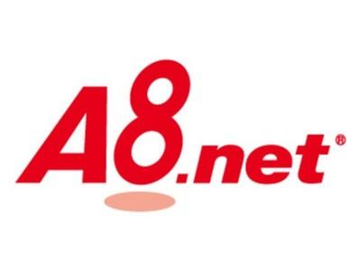 国内最大級アフィリエイト A8.net のLinuxインフラエンジニアを大募集!
