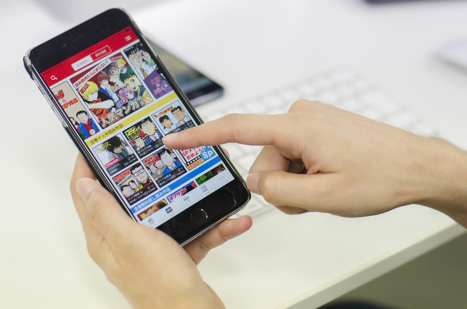 【Rails】国内最大級のコミックアプリ『マンガBANG』のリードエンジニア募集!