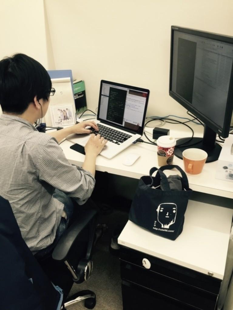 appArray株式会社・日本人の英語を良くしたいKotlinエンジニア募集!