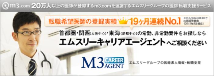 日本一の医師求人サイトと関連新規事業を最新Railsで開発する Rubyエンジニアを募集!