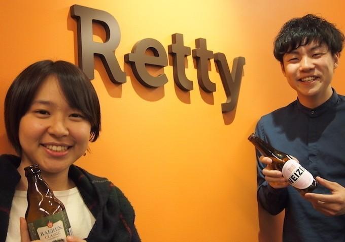 Retty株式会社・ついに今春グローバル展開スタート!少数精鋭のチームで開発に取り組むRettyのAndroidエンジニア
