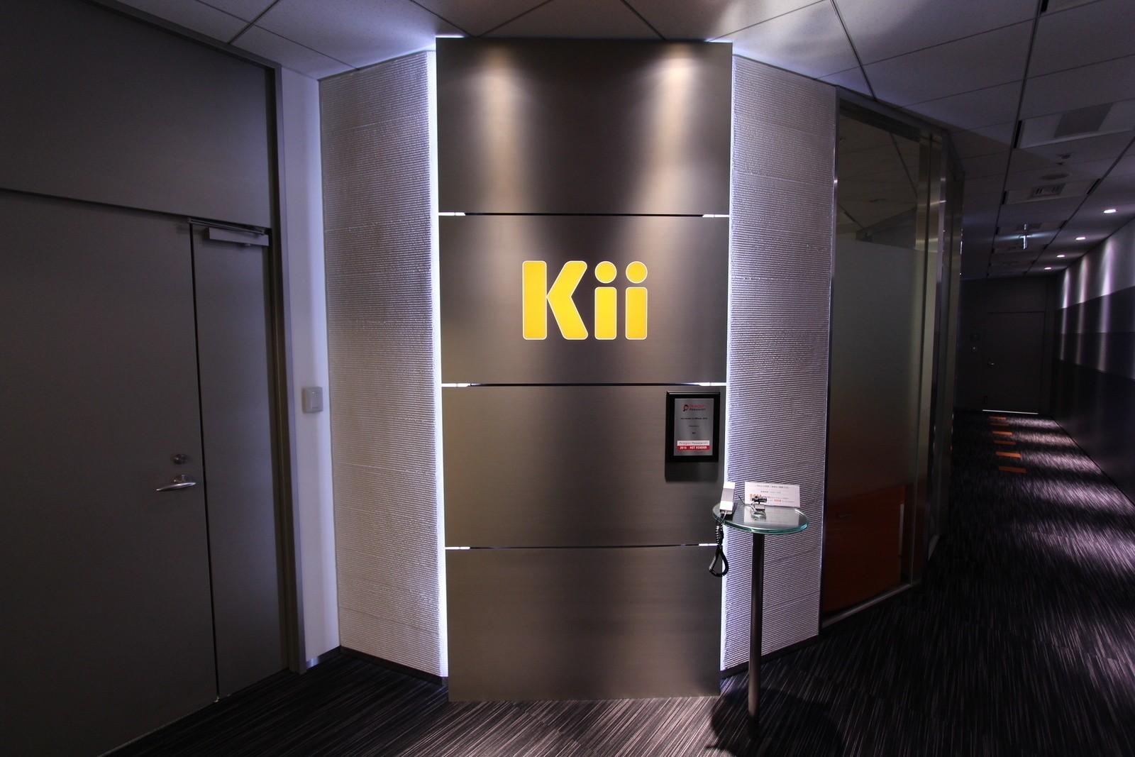 海外の複数地域でも展開中! IoT機器・モバイルアプリ向けBaaS「Kii Cloud」の開発者コンソールを開発するフロントエンドエンジニアを募集!