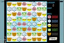 Cocos2d-xで作るパズドラ風パズルゲーム(ソースコードあり) by Utage Blog