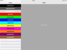 UIColorで名前指定できる色の一覧 - 替え玉バリカタでお願いします