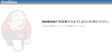 .NETとjenkinsでCI環境を構築する方法(2)  - jenkinsの初期設定 - 替え玉バリカタでお願いします