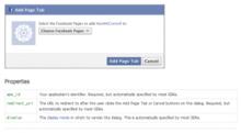 facebookアプリを追加したいけど出来ない時の解決方法 | do9blog