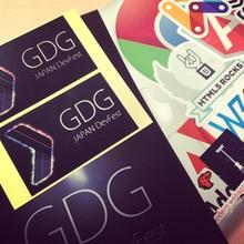 DevFest2013 Google I/O 報告会に行ってきた #devfest - console.blog(self);