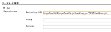 .NETとGitとjenkinsでCI環境を構築する方法(3)  - ジョブの設定 - 替え玉バリカタでお願いします