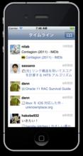 HBFav というはてなブックマーク iPhone アプリを作りました - naoyaのはてなダイアリー