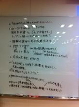 『第一回 プログラマ向けデザイン勉強会』に参加しました #design4p - bekkou68の日記