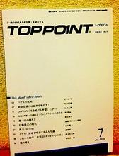 TopCoder勉強_1(SRM145 DIV2 250) | ikemonn's blog