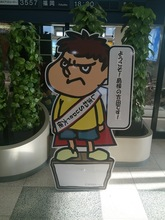 ozamasa - RubyWorld Conference2013 に行ってきました!