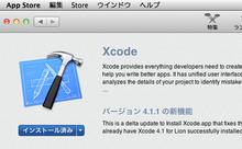 MacBook を買って開発ができるようになるまで。 - 日々、とんは語る。