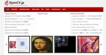 CentOSにOpenCVをインストール | かねしろぐ - 兼城駿一郎(@pinkroot )のライフログ