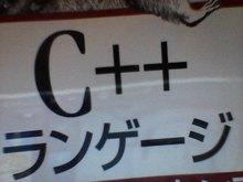 TMPとその周辺事情について~C++(fork)AC2013/12/05~ : 南山まさかずのブログ