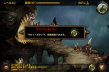 竜の巣[レベル40]のダイヤモンド一覧 | DRAGON BANE-ドラゴンベイン- - Life Works Blog